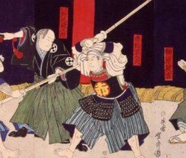 剣道の歴史